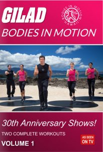 Gilad's 30th Anniversary Show Volume 1