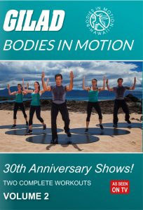 Gilad's Bodies in Motion Anniversary Shows Volume 2