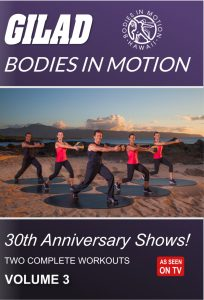 Gilad's Bodies in Motion Anniversary Shows Volume 3