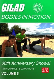 Bodies in Motion Anniversary Shows Vol 5