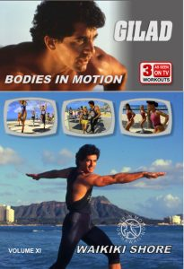 Bodies on Motion As seen on TV - Waikiki Shores