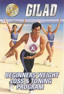 Gilad's Classic collection - The Beginner's Workout