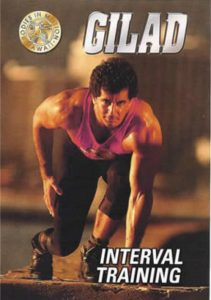 Gilad's Classic Collection - Interval Training