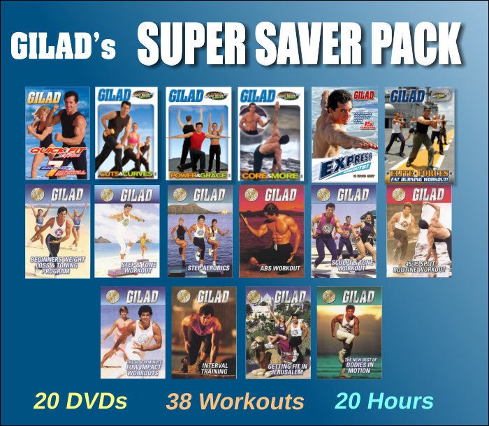 Gilad's Super Saver Pack
