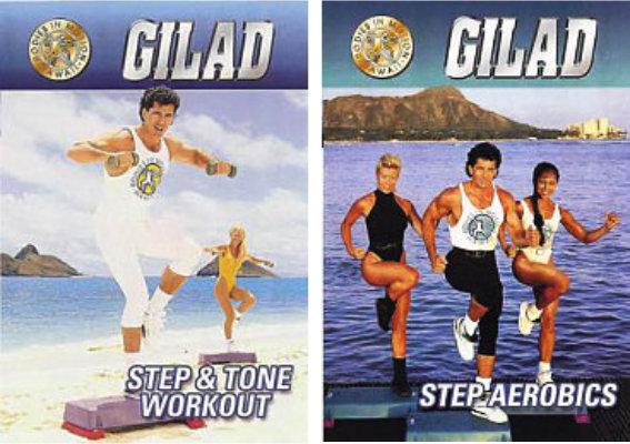 Gilad's Step Pack